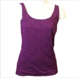 White House Blk Market purple embroidered tank top